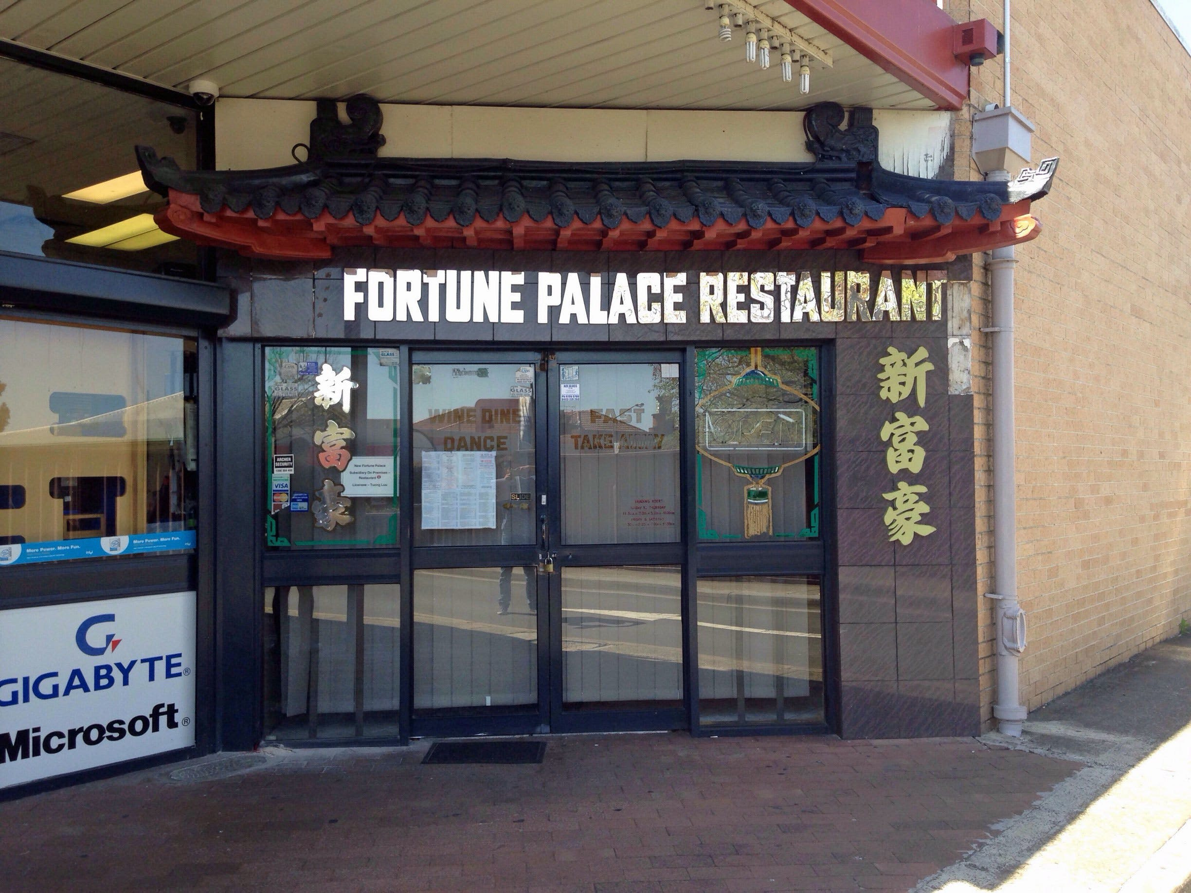 New Fortune Palace Chinese Restaurant - Accommodation Main Beach